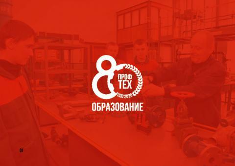 brandbook-10605-pdf.jpg