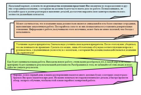 str2.jpg