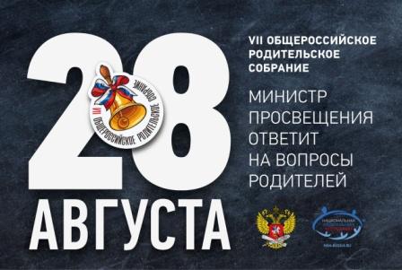 banner_28.08.2020_222922_v1.jpg